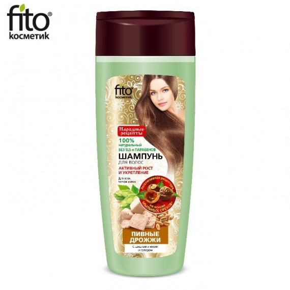 Fitokosmetik, Szampon do włosów DROŻDŻE PIWNE, 270 ml