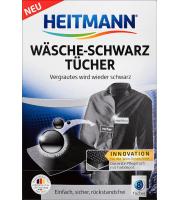 Heitmann, Chusteczki przywracające czerń, 8 szt