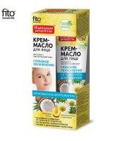 """Fitokosmetik, Krem-olejek do twarzy """"Głębokie nawilżenie"""" z olejem kokosowym, 45 ml"""