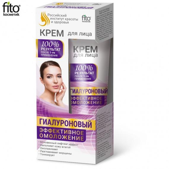 Fitokosmetik, Hialuronowy krem do twarzy efektywne odmłodzenie, 45 ml