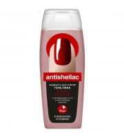 Fitokosmetik, Antishellac - zmywacz do paznokci odżywienie i ochrona, 110 ml