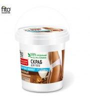 Fitokosmetik, Naturalny odmładzający kawowy scrub do ciała, 155 ml