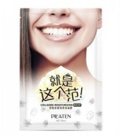 Pil'Aten, Collagen Moisturizing, Mask Nawilżająca maska do twarzy w płacie, 30 ml