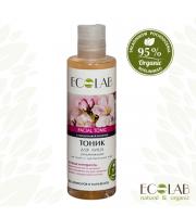 ECOLAB, Tonik do twarzy – Nawilżający, dla suchej i wrażliwej skóry, 200 ml