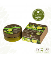 ECOLAB, Marokańskie masło do ciała – odżywcze, 150 ml