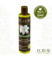ECOLAB, Marokański olej pod prysznic – nawilżający, 250 ml