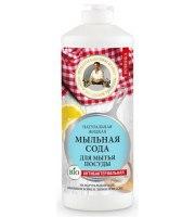 Agafia,mydło do naczyń sodowe,500ml