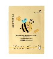 Beauty Kei, Micro Facialist Boosting Royal Jelly Essence Mask, Odżywcza MIODOWA maska do twarzy, 23 g