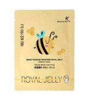 Beauty Kei, Micro Facialist Boosting Royal Jelly Essence Mask, Odżywcza MIODOWA maska do twarzy, 23 g