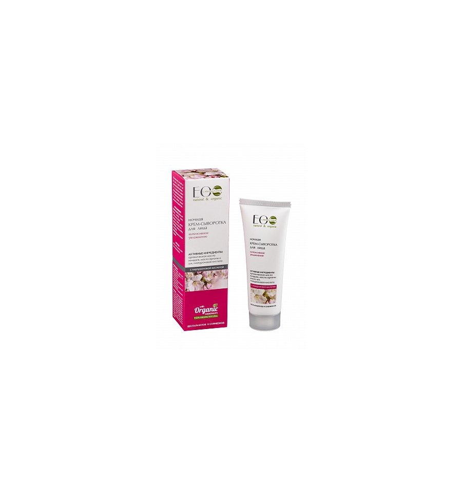 ECOLAB , Serum do twarzy na noc – Intensywne nawilżenie, 50 ml