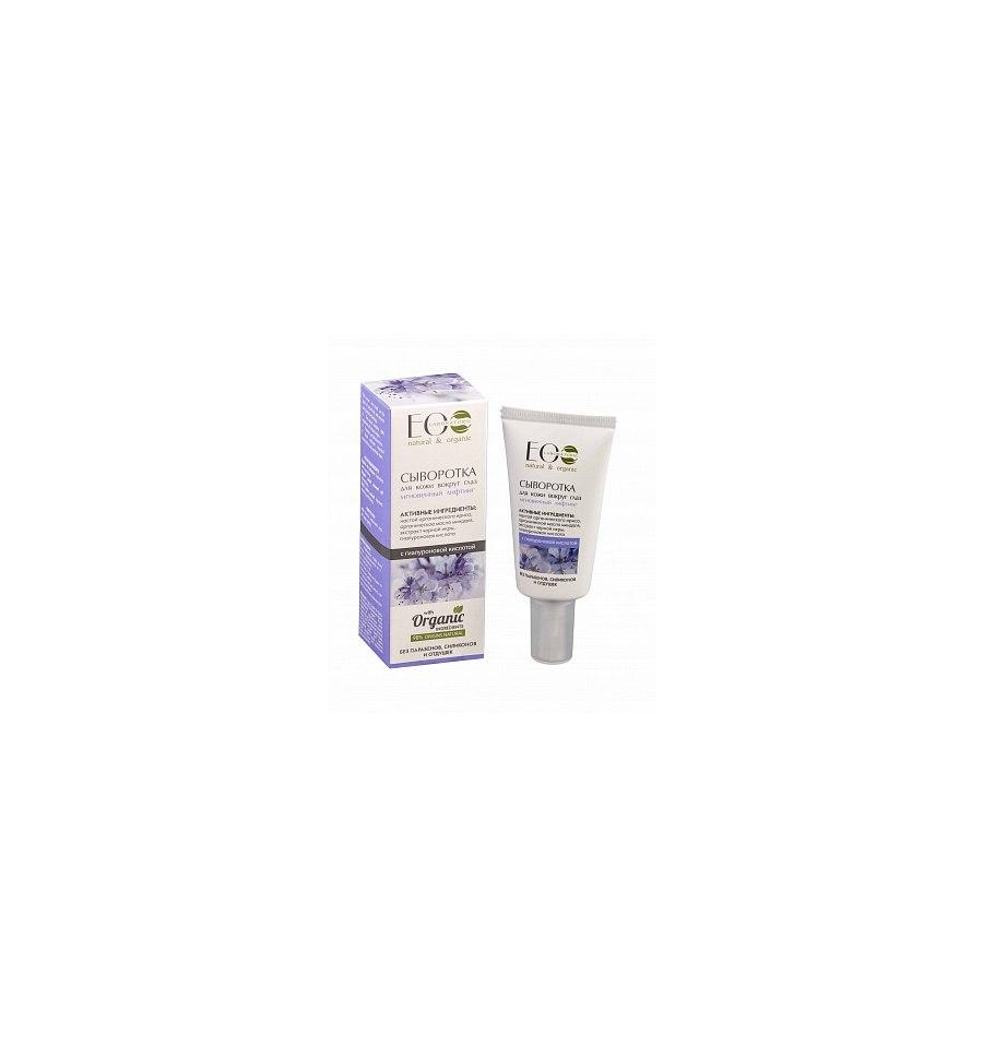 ECOLAB, Serum dla skóry wokół oczu – natychmiastowy lifting, 30 ml