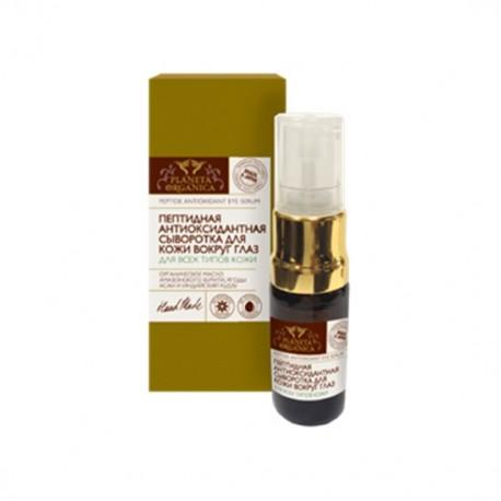 Planeta Organica, Antyoksydacyjne peptydowe serum do skóry wokół oczu, 10 ml