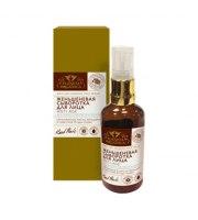 Planeta Organica, Żeńszeniowe serum do twarzy anti-age, dla cery suchej i wrażliwej, 50 ml