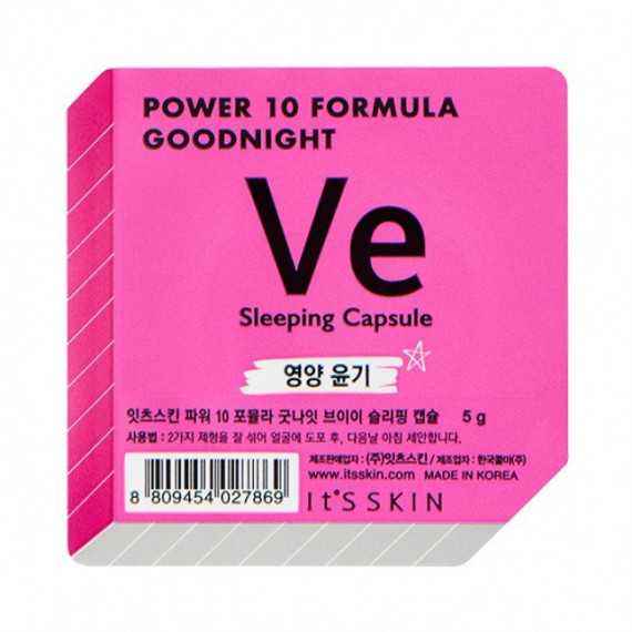 It's Skin, Power 10 Formula VE, Good Night Sleeping Capsule, Dwufazowa maseczka całonocna z wit. E, 5 g