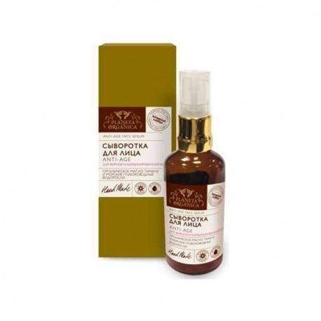 Planeta Organica, Serum do twarzy anti-age, dla cery tłustej i mieszanej, 50 ml