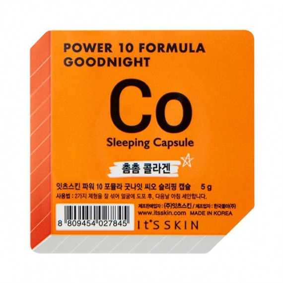 It's Skin, Power 10 Formula CO, Good Night Sleeping Capsule, Ujędrniająca dwufazowa maseczka całonocna z ekstensyną, 5 g
