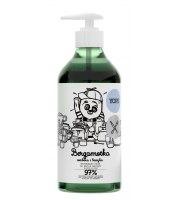 Yope, Naturalny płyn do mycia naczyń BERGAMOTKA, WERBENA I BAZYLIA, 750 ml