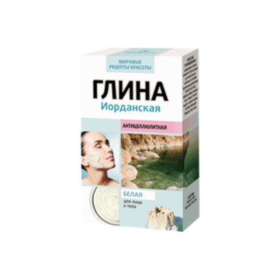 Fitokosmetik, Biała jordańska glinka kosmetyczna - antycellulitowa