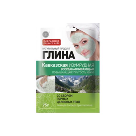 Fitokosmetik, Kaukaska glinka szmaragdowa - regeneracyjna, 75 g