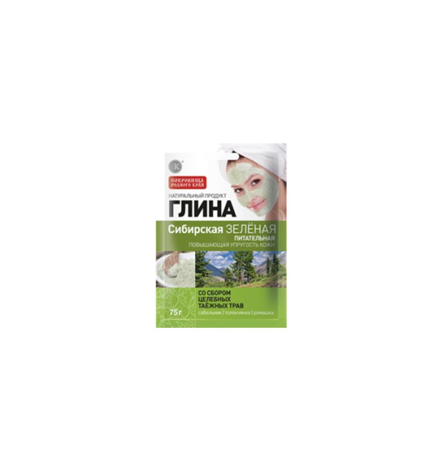 Fitokosmetik, glinka syberyjska zielona - odżywcza, z dodatkiem ziół, 75 g