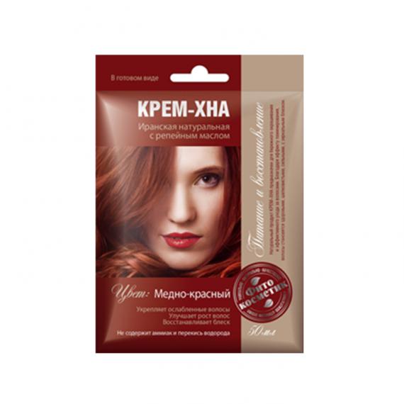 Fitokosmetik, Krem - henna, miedziano - czerwony, naturalna henna irańska, 50 ml