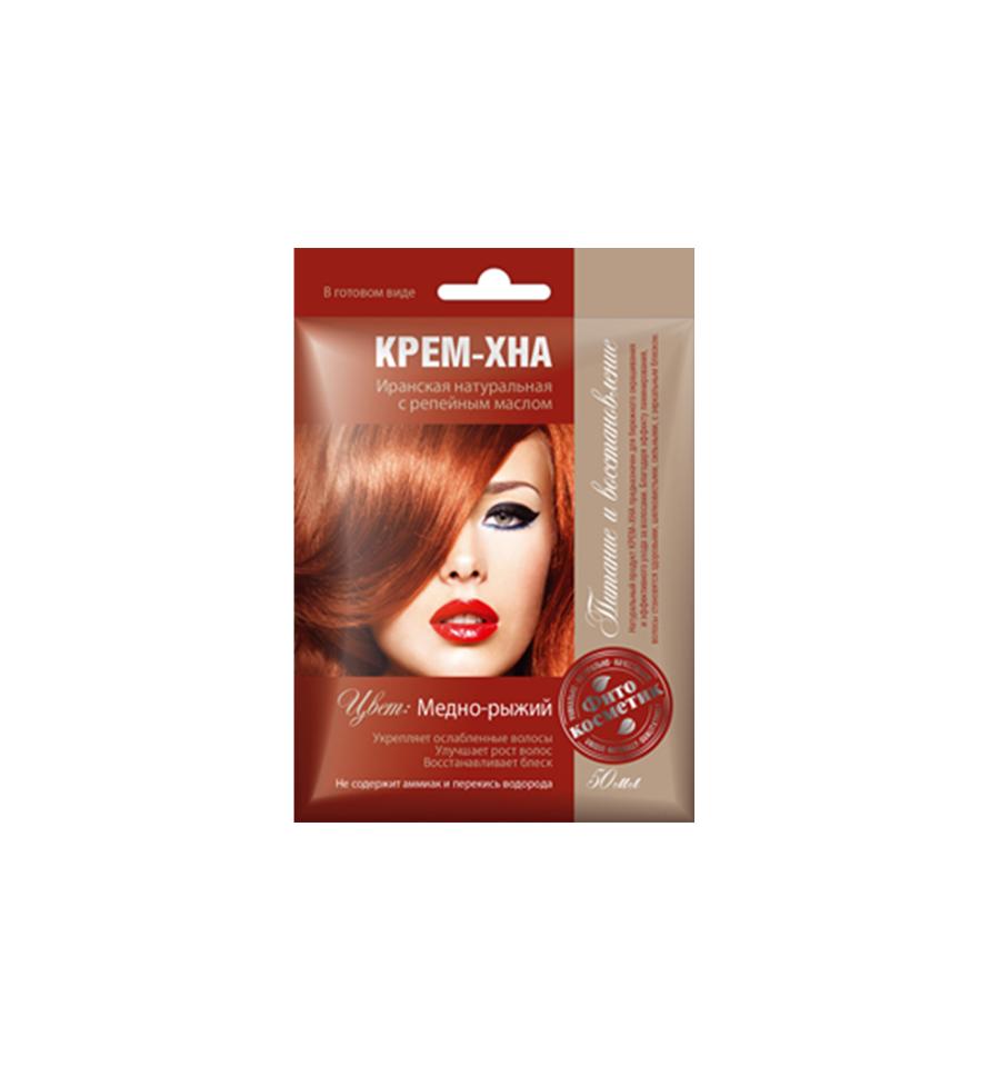 Fitokosmetik, Krem - henna, miedziano - rudy, naturalna henna irańska, 50 ml