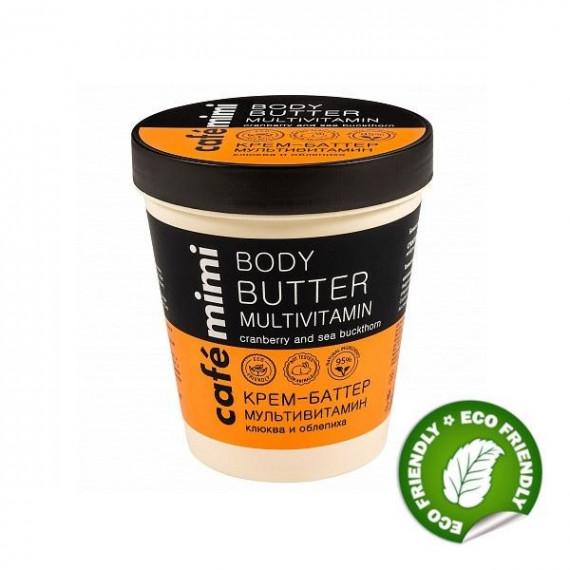 Le Cafe Mimi, Krem masło do ciała MULTIWITAMINA, 220 ml