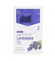 Holika Holika, Tea Brewed Mask Sheet Lavender, Maska w płacie, 27 ml