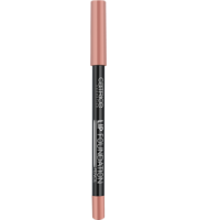 Catrice, Konturówka Lip Foundation Pencil, 020