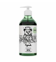 Yope, Płyn do mycia naczyń Ogórek, 750 ml