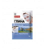 Fitokosmetik, Glinka bajkalska błękitna, 75 g
