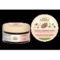 Green Pharmacy, Peeling cukrowo - solny Żurawina i Malina moroszka, 300 ml