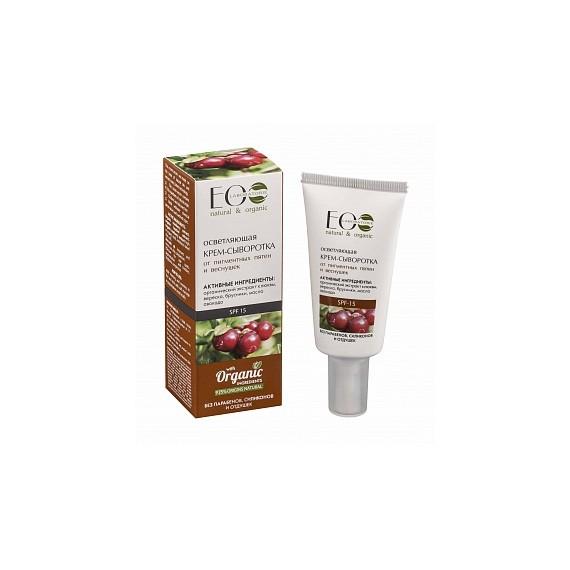 ECOLAB, Krem - serum rozjaśniające do twarzy, 30 ml
