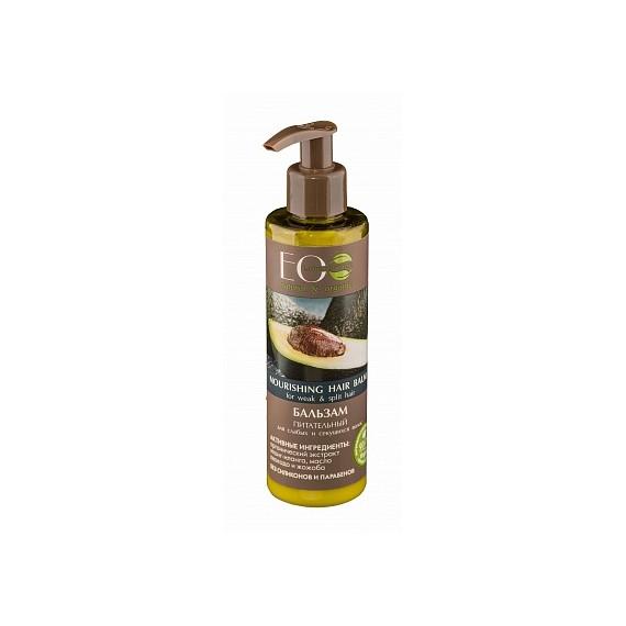 ECOLAB, Balsam odżywczy do osłabionych i łamliwych włosów, 200 ml