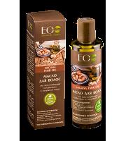 ECOLAB, Arganowy olej do włosów, 200 ml