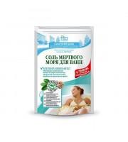 Fitokosmetik, Sól do kąpieli Wzmocnienie odporności, 530 g