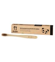 ZUZii, Bambusowa szczoteczka do zębów brązowa - dla dzieci, 1 sztuka