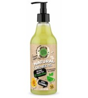 Planeta Organica, Żel pod prysznic 100% Vitamins, 500 ml