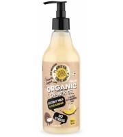 Planeta Organica, Żel pod prysznic No Stress, 500 ml