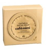 Le Cafe Mimi, Maska do twarzy OWSIANA, 15 ml