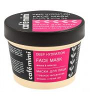 Cafe Mimi Deep Hydration Face Mask, Głęboko nawilżająca maska do twarzy, 110ml