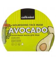 Le Cafe Mimi, Odżywcza maska w płachcie Awokado, 22g