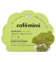 Le Cafe Mimi, Modelująca maska w płachcie Algi japońskie, 22g