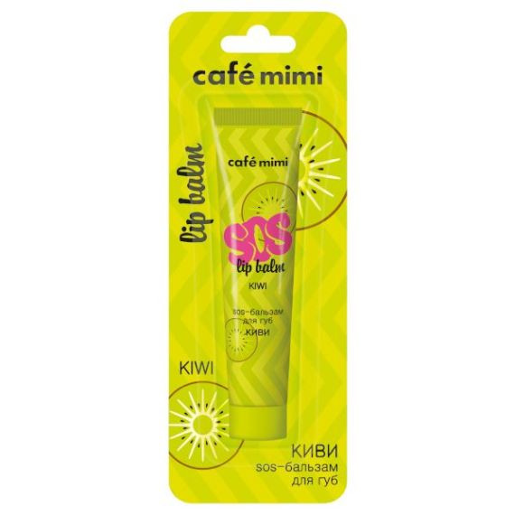 Cafe Mimi, Balsam do ust SOS - KIWI - siła olejków, 15ml