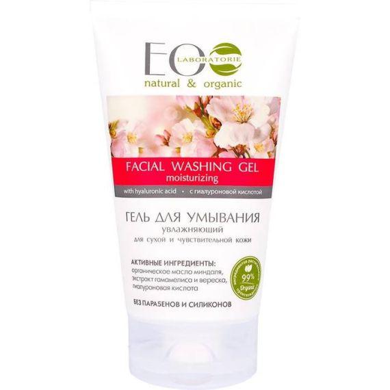 ECOLAB, Żel do mycia twarzy – Nawilżający - dla suchej i wrażliwej skóry, 150 ml