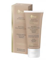 Ava, Beauty Home Care, Maska enzymatyczna, 100 ml