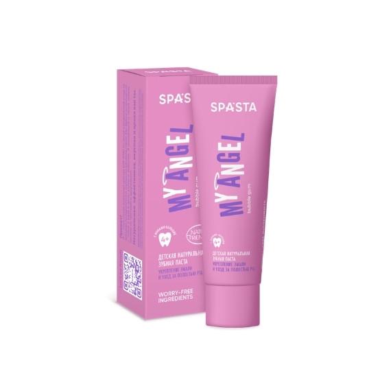 Spasta, Naturalna pasta do zębów dla dzieci - My Angel, 50ml