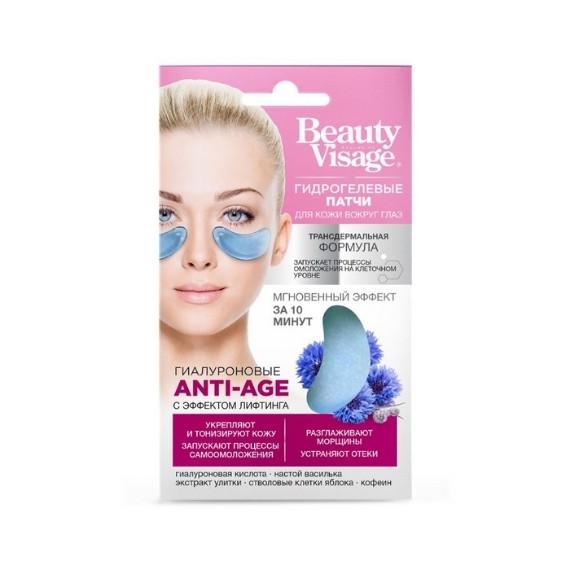 Fitokosmetik, Płatki hydrożelowe do skóry wokół oczu, Hialuronowe Anti-Age, 7 g