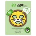 Skin79, Animal Mask for Angry Cat, Maska w płacie silnie kojąca i nawilżająca