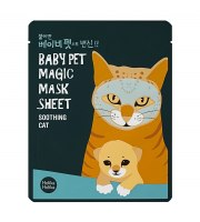 Holika Holika, Baby Pet Magic Mask Sheet - Soothing Cat